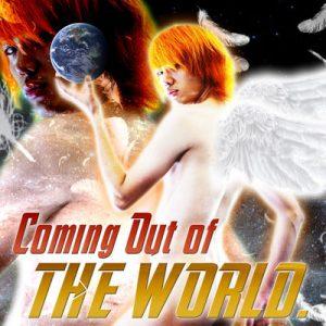 東海オンエアてつや「Coming Out of THE WORLD.」ジャケ写