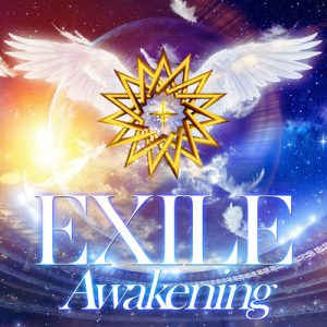 EXILE「Awakening」ジャケ写